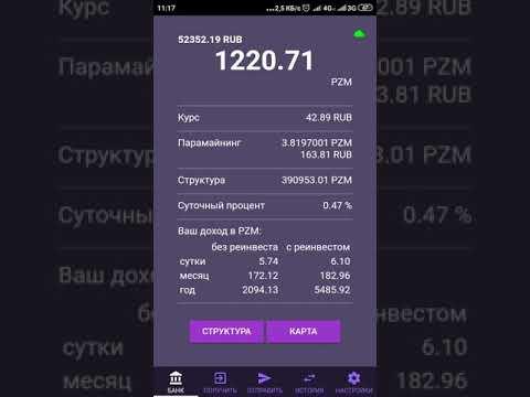 Криптовалюта PRIZM  увеличил деньги в 12 раз💥💥💥💥💪💯💯💯💯😀💰💰💰💰