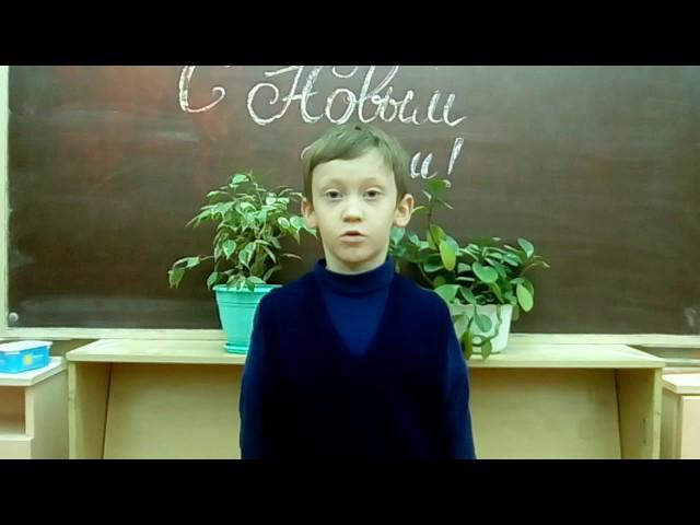 Изображение предпросмотра прочтения – ЕгорНебов читает произведение «Детство» И.З.Сурикова