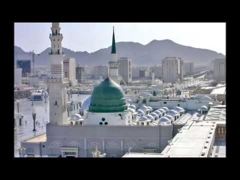 Ya Nabi Salaam Alayka by Mehmood ul Hassan Ashrafi