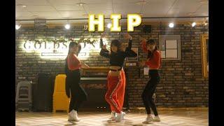 마마무(Mamamoo) - Hip 커버댄스 | DanceCover