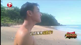 [eng] 20160625 - Z.Tao in ⓇⓄⓉⒿ Epi 3- Full