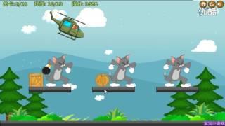 杰瑞直升机炸汤姆无敌版 猫和老鼠中文版大全 猫和老鼠大电影 新猫和老鼠 3