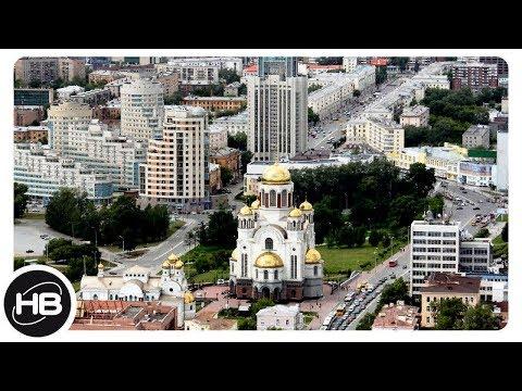 ТОП10. Рейтинг Городов России По Уровню Жизни - 2019