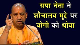 Vishambhar Prasad Nishad ने Yogi सरकार को जमकर धोया !!