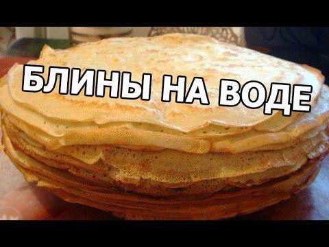 Как приготовить булочки. Сделать вкусные булочки легко! Мой рецепт!из YouTube · Длительность: 4 мин49 с