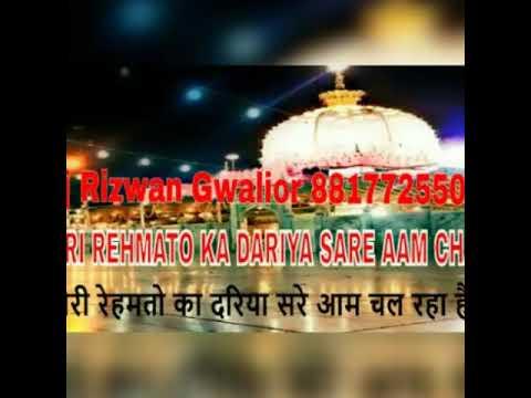 Teri Rehmato Ka Dariya ( 2017 Mix ) Dj Rizwan Mixing Gwalior 8817725500