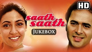 All Songs Of Saath Saath {HD} - Deepti Naval - Farooq Shaikh - Jagjit Singh - Old Hindi Songs