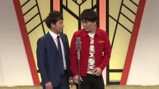 【コンビ】 ねぐらもぐら 2011年9月結成 【個人名】 坂本悠輔 山下裕貴 ...