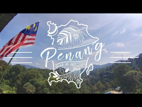 PENANG IN ONE MINUTE | Malaysia Travel Vlog 2017 | HenryLeVoyageur