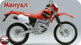Honda XR 250. Manual