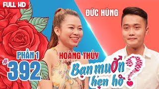 The man from Ha Tinh falls for the lady because of her beauty| Duc Hung-Hoang Thuy| BMHH 392