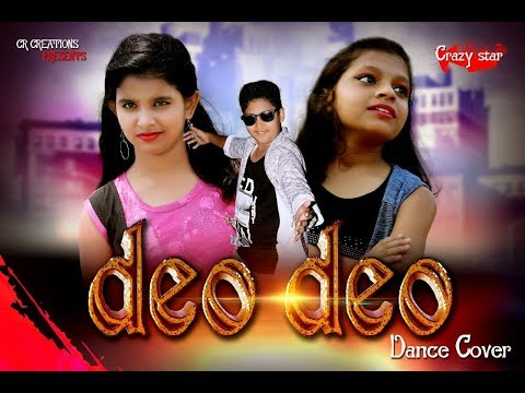 DEO DEO DANCE COVER by CR CREATION