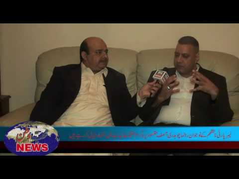 Active member labour party Nottingham Ch Asif Maqsood interviewed by Asif qureshi leeds