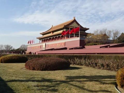 Tiananmen Square, Beijing, China - BMW 5 Series Drive