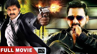 MENTAL RAJ (मेंटल राज) Pawan Singh   FULL HD MOVIE 2018   BHOJPURI SUPERHIT MOVIE 2019