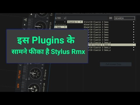vst plugins 2018 - Myhiton