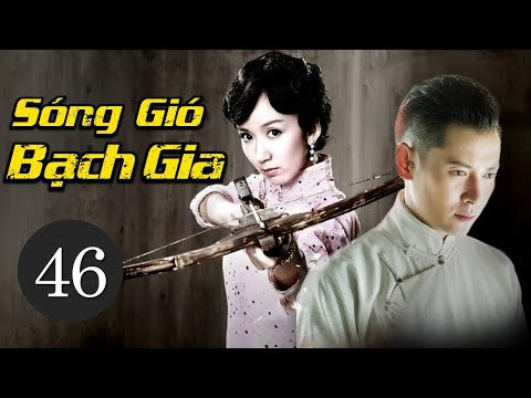 Phim Bộ Trung Quốc Siêu Hay 2021 | SÓNG GIÓ BẠCH GIA - Tập 46 (Thuyết Minh) | Phim Cổ Trang chiếu rạp 1