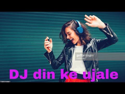 Din Ke Ujalo Me Khabo Khayalo Me Hindi Song