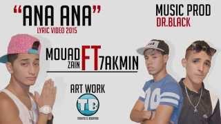 #Ana_Ana 7akmin ft Mouad zain | Lyrics video 2015