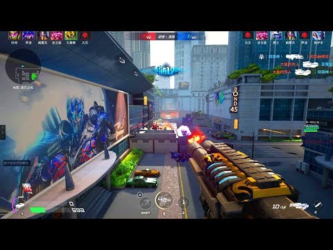 Bumblebee The Last Knight Undercurrent Gun Vs Sword - Transformers Online Gameplay 2020