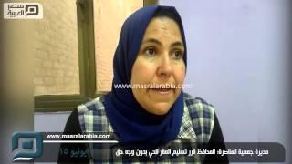 مصر العربية | مديرة جمعية المناصرة: المحافظ قرر تسليم المقر للحي بدون وجه حق