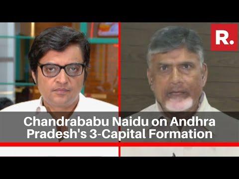 EXCLUSIVE: Chandrababu Naidu