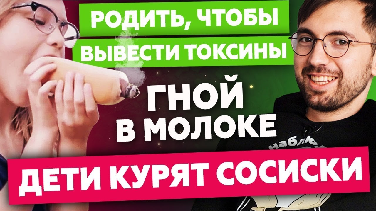 ВЕГАНСКАЯ ПРОПАГАНДА. ФИЛЬМ