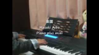 ♪ 楽園 / 相葉雅紀 耳コピ ピアノ