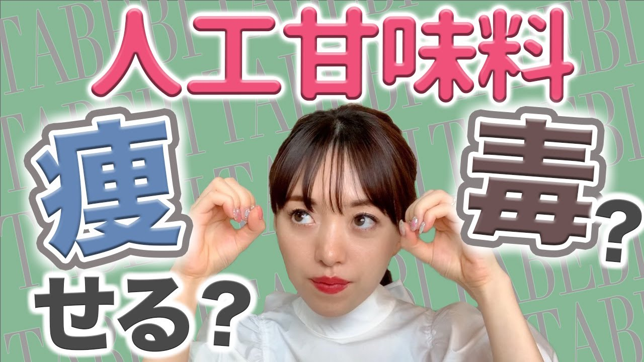 【カロリーゼロ理論】人工甘味料(エリスリトール)ラカント・パルスイートetc