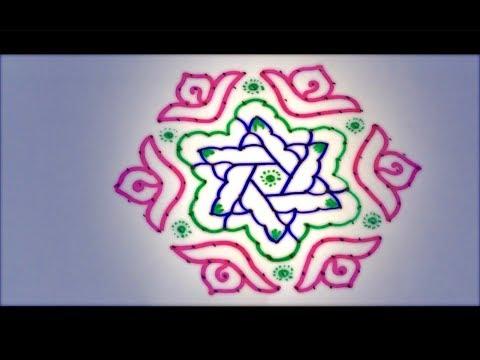 Simple and Colourful Rangoli Design for Festivals