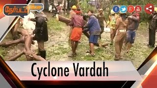 Nerpada Pesu 12-12-2016 Cyclone Vardah – Puthiya Thalaimurai tv Show