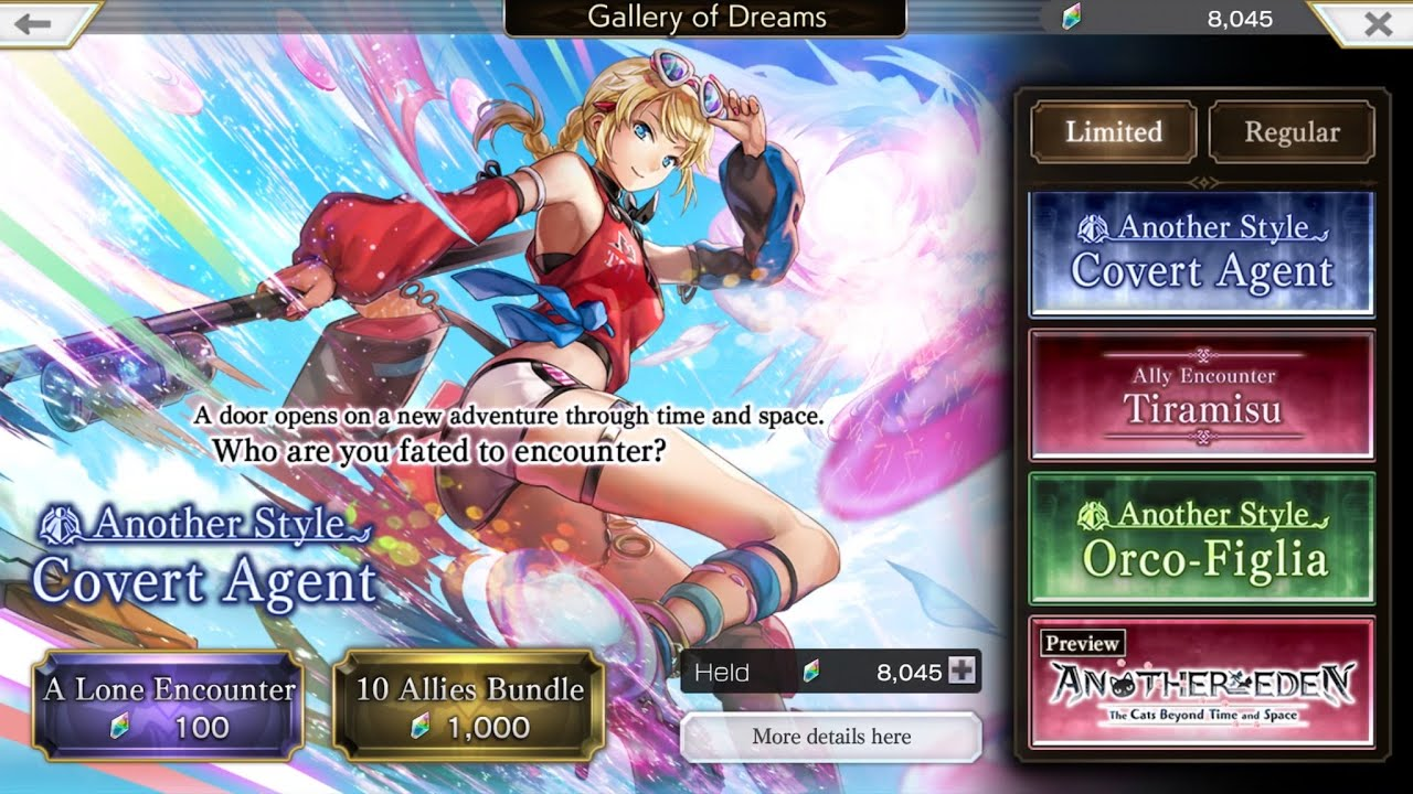 Another Eden Global Another Style Covert Agent AS Renri Banner 2x10 Allies Bundle: Redemption?