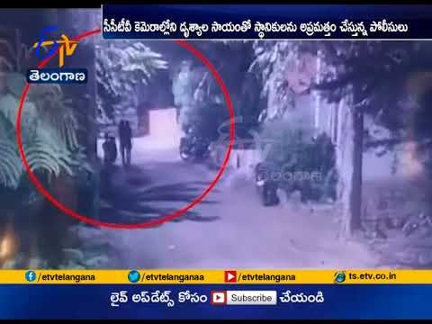 Cheddi Gang Wreaks Havoc at Miyapur, Kukatpally | Watch CC TV Footage