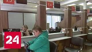 видео Активный гражданин; голосование за снос пятиэтажек