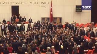 Турецкие депутаты подрались при обсуждении реформ