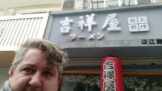 Half of Japanese Street, Changzhou