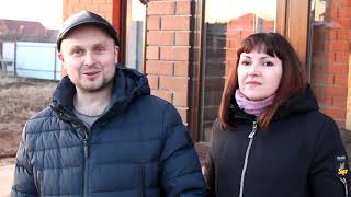 Дельта Строй. Строительство домов г. Йошкар-Ола. Отзывы клиентов Юрий и Татьяна.