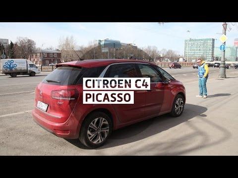 Citroen C4 Picasso - Большой тест-драйв (видеоверсия) / Big Test Drive (videoversion)