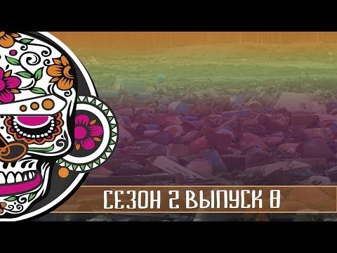 Экологи Нижегородской области бьют тревогу - Балахна под ударом?