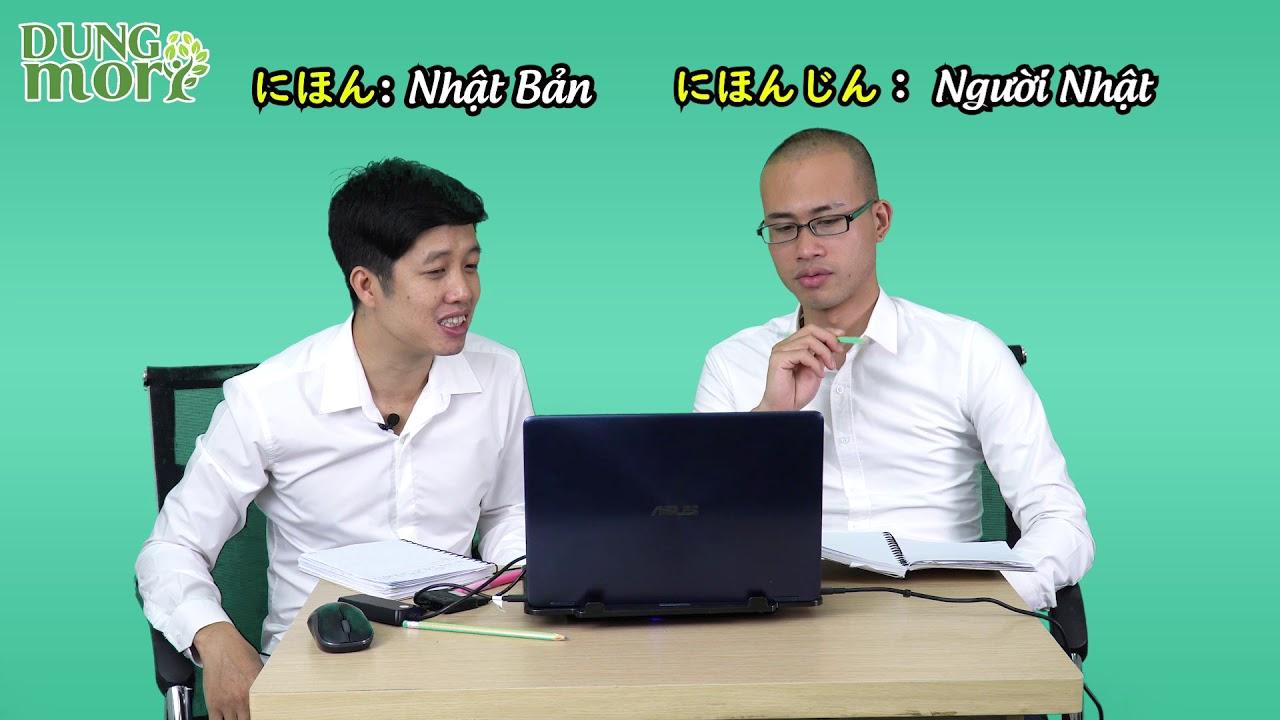#2 Tiếng Nhật cho người mới bắt đầu: Nhớ luôn từ vựng Minnanonihongo – bài 1