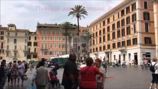 Казахи танцуют камажай в Риме, Флоренции и Тиволи (Май 2016) | Kazakhs dancing in Italy (May 2016)