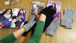 Сенсорные женские перчатки Фаберлик | Обзор