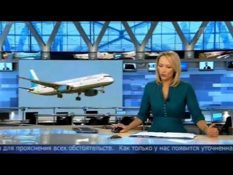 Российский самолет потерпел крушение на Синайском полуострове. Лайнер разбился.