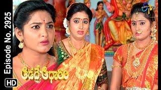 Aadade Aadharam | 30th November 2018 | Full Episode No 2926 | ETV Telugu