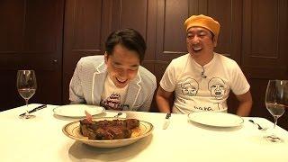 バナナTV ハワイ編 The Final #1-3「ステーキ登場!!」