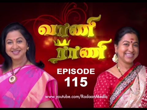 Vaani Rani - Episode 115, 01/07/13 Travel Video