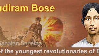 KHUDIRAM BOSU life history | the world historical eye