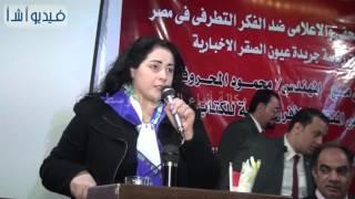 بالفيديو: هند عاكف في مؤتمرمن أجلك يا مصر