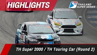 Highlights TH Super 2000 / TH Touring Car (Round 2) : Chang International Circuit, Thailand
