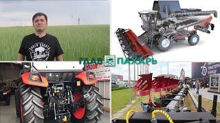Новости из мира сельхозтехники 07.06.2021 — 13.06.2021